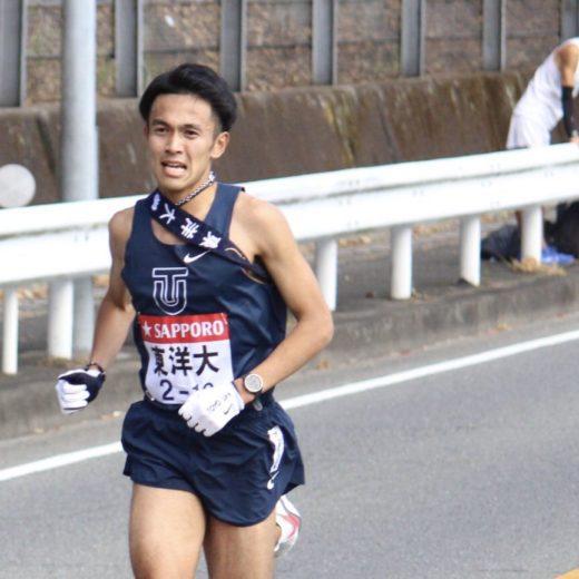 東洋大学経済学部経済学科3年生 相澤 晃